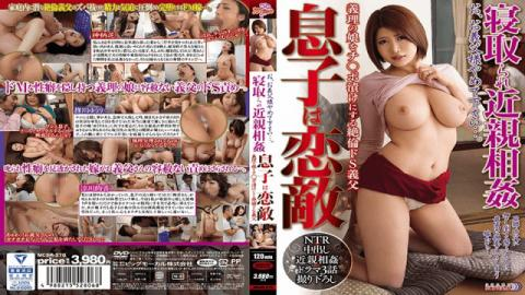 Mother MCSR-270 AV Inborn Incest Incest Son Is Going To Pickle Up Her Daughter In Love Enemy Yuri Oshikawa Ayane Suzukawa - Mother