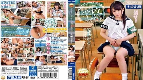 MDTM-274 - Secret For Everyone … Trying To Make A Child At School Misa Ryo - K.M.Produce