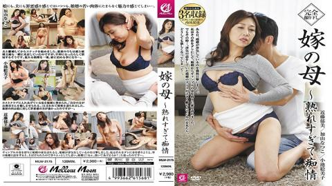 MLW-2175 Daughter-in-law Of The Mother - Too Ripe Blind Love