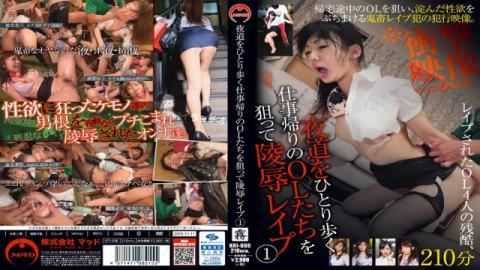 Mad AV KRI-006 Targeting Office Ladies Walking Home Alone At Night And Raping Them 1 - Mad AV
