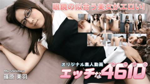 H4610 ki171008 Tube Sex Horny 4610 Mika Shinohara 31 years old
