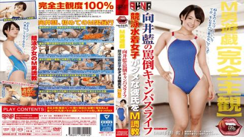 Akinori FSET-743 Distance To Marriage Within 5 Meters I Did It With My Brides Best Friend So That It Will Not Be Bald