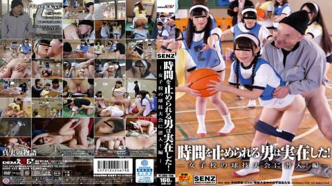 SDDE-432 - Man Who Can Stop Time Was Real!And Sneaked Into Ball Game Tournament Of Girls School!Hen  - SOD Create