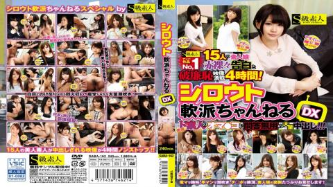SABA-162 - Amateur Flirt Channel DX - S Kyuu Shirouto