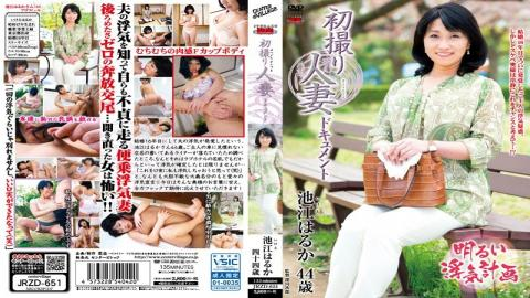 JRZD-651 - First Shooting Wife Document IkeKo Much - Senta-birejji