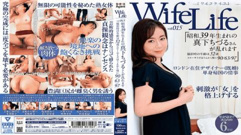 SEXAgent ELEG-015 WifeLife Vol.015 · Showa Chizurus Just Below The 39-year Born Distorted And Age At The Time Of Shooting 90/63/97 In Order From The 52-year-old Three Size After - SEXAgent