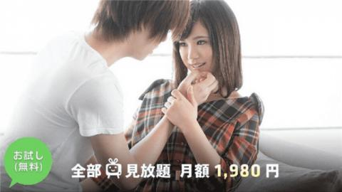 S-Cute 547 Kanon SEX Enjoying Sharing with Shaved Bishoujo