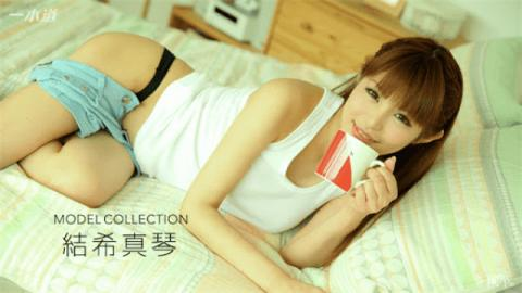 1Pondo 090217_575 Yuki Makoto Jav Girl Cute Model Collection