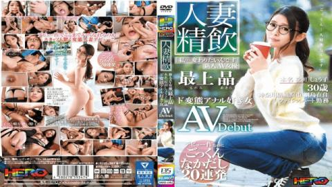 Mousouzoku HRRB-040 Akira Mogami A Cum Drinking Married Woman A Fresh Face AV Actress Akira Mogami Her Real Name Shoko Matsuda Age 30 A Perverted Anal Sex Loving Girl In Her AV Debut - Mousouzoku
