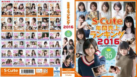 S-Cute sqte-148 S-Cute Yearly Top Sales Ranking 2016 30