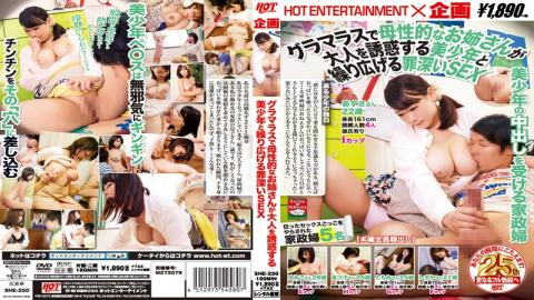 SHE-250 - Glamorous In Maternal Sister Is Unfold The Teenager To Seduce Adult Sinful SEX - Hot Entertainment