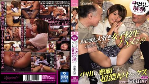 KAWD-850 - Cum Inside Ban Tolden Lad Love Female College Student Encountered Like Crazy On That Day I Begged For Cum Soul Raging Heavy Sex Sound Sound City Moun - Kawaii