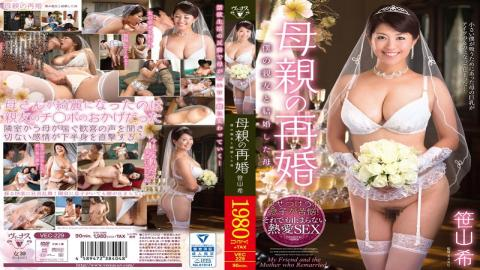 VEC-229 - Married And The Mother Of The Second Marriage Of My Best Friend Mother Nozomi Sasayama