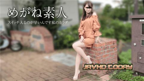 10Musume 111417_01 Nikon Mikuru Adult Video Sex Glasses Amateur Do not put it in your request