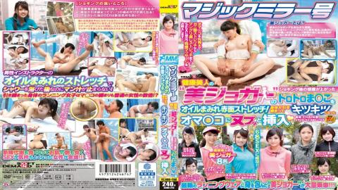 SDMU-295 - Oil Covered Blush Stretch The Torotoroma  Child Sensitivity Is Raised After Jogging In Majjikumira No. Health Beauty beauty Jogger!Insert The Nuputsu To Oma Co  Became Kitsukitsu Been Tight The Body â—† - SOD Create