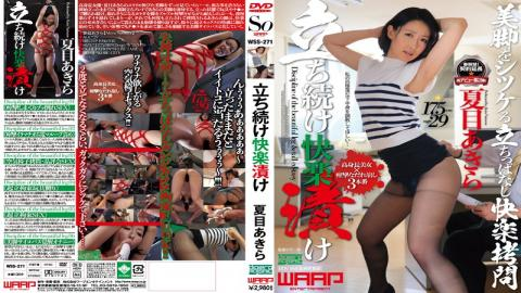 WSS-271 - Standing Continued Pleasure Pickled Akira Natsume - Waap Entertainment