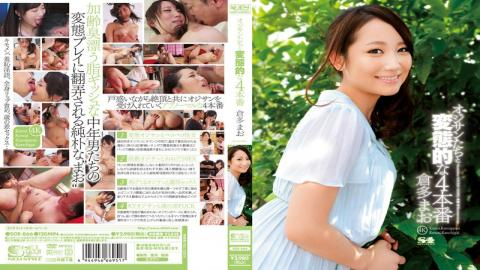 SOE-866 Sickly Fucked Four Times By Older Men Mao Kurata