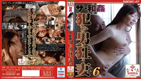 NSPS-931 The Consensual Fuck Wife Goes Crazy For Guy She Fucks 6 Ayano Fuji