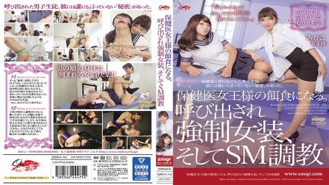 QRDA-116 Become A Prey To The Queen Health Doctor. Called Strong ● Crossdresser, And SM Training Mikako