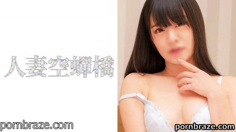 Married Woman Sky Bridge 279UTSU-469 Kanon